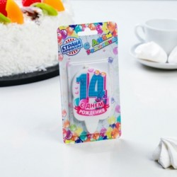Свеча «Сднем рождения» 14,...
