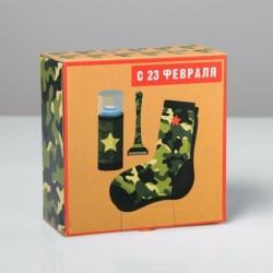 Коробка-пенал «С23февраля»