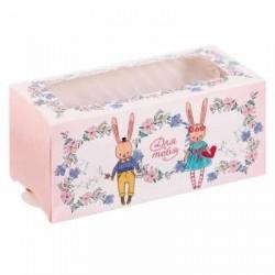 Коробка для макаронс «Для...