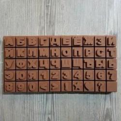 Форма Алфавит+Цифры, кубики