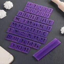 Набор печатей для мастики...