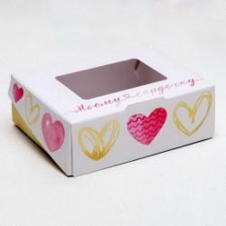 Коробка для десертов Для...