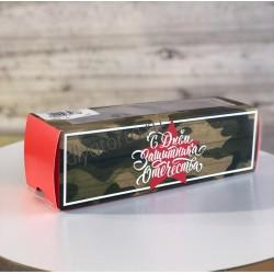 Коробка для макаронс «С...