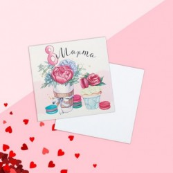Мини-открытка 8...