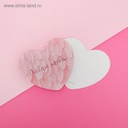 Мини-открытка Валентинка...