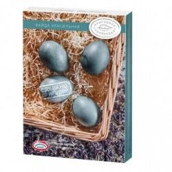Набор для декорирования яиц...