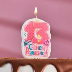 Свеча «Сднем рождения», 13...