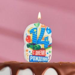 Свеча «Сднем рождения», 14...