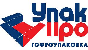 УпакПро