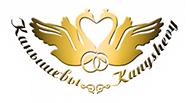 ИП Канышева
